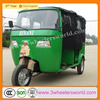 2014 Alibaba website hot sell 150cc,175cc,200cc water cooled zhongshen piaggio engine bajaj three wheeler auto rickshaw price
