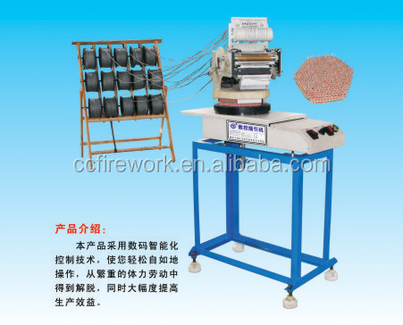 Full-auto fireworks fuse inserting machine