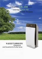 Photocatalyst Air Purifier with Ionizer and Ozonator HEPA Active Carborn Remote Control and LCD UP TO 100 sq.m. using area