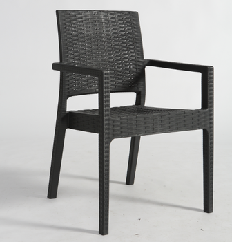 Outdoor Furniture/Plastic Rattan Chair with Arm