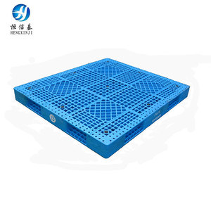 Heavy weight double sides warehouse storage stacking use plastic pallet for flour bags