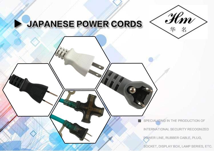 Japan Power Cords Ac Power Supply Cords Jis 8303 Pse Jet 15 Amp 125v Ac 2 Pole 3 Wire Grounding Type B Plug Buy Ac Power Supply Cords Jis 8303 Pse Jet