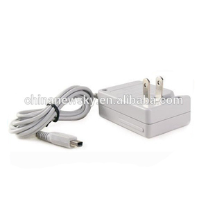 Rapid Home Travel Charger (110-240v) for Nintendo 3DS