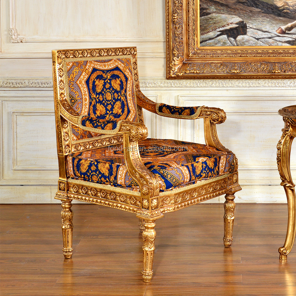 C72 Antique Gold European Style Living Room Classical Armchair
