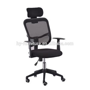 Inexpensive Modern Unique Simple Comfortable Back Support Office Chair / Mesh Office Ergonomic Roller Computer Chair With Arms