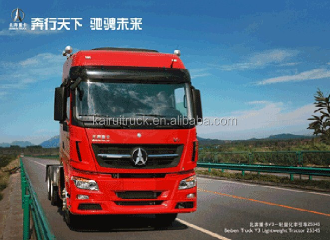 china good quality beiben V3 6*4 380hp tractor head truck semi trailer for sale