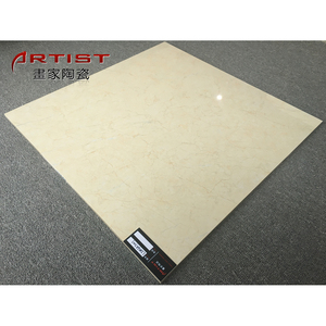 Good One Tiles, Good One Tiles Suppliers and Manufacturers