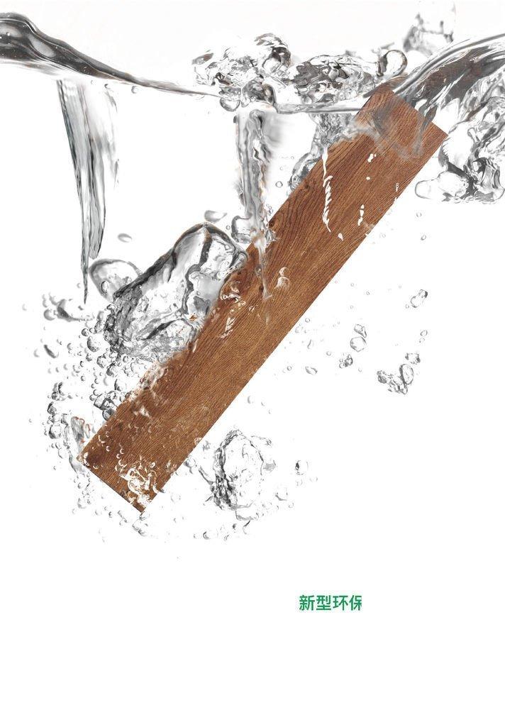 Floor/home flooring/pvc flooring/[waterproof],anti-skidding ,no odor wood flooring-A