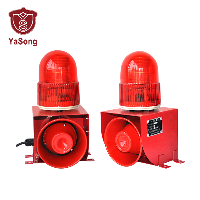 YS-01F Smart security <strong>alarm</strong> system lighting and sound <strong>alarm</strong>