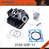 for YAMAHA 58MM RX 135 BIKE stainless steel engine cylinder block