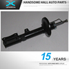 333112 Types of Car Shock Absorbers Spare Parts Auto Shock Absorber for TOYOTA CORONA ST191 48530-2B530