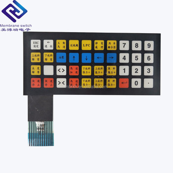 customized waterproof membrane switch keypad/keyboard printing manufacturer