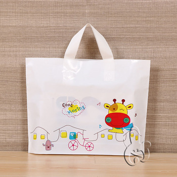 Fashionable Plastic Party Loot Bags Gift Bag For Kids