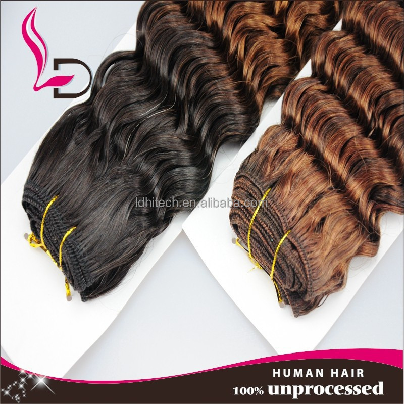 cheap prices quote for sample hair supply wholesales sleek human hair wavy brazilian remy hair