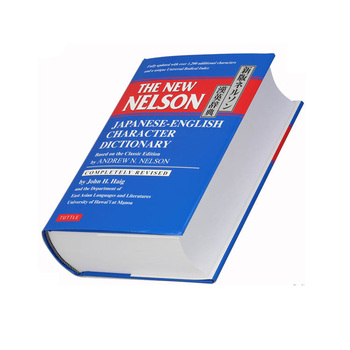 Chinese English Book Dictionary Printing