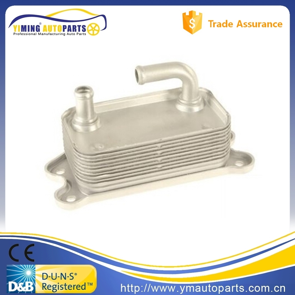 for Volvo C30 C70 S40 S60 S80 V40 V50 V60 V70 Lube Oil Cooler Used 31201909 Performance Car Engine Oil Cooler