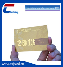 CR80 Custom Design Plastic Credit Card/Bank Card