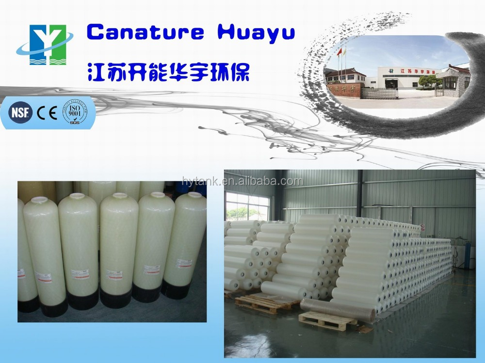 water filter tank for reverse osmosis water filter system