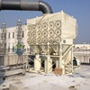 FORST Industrial Baghouse Collector Dust Catcher