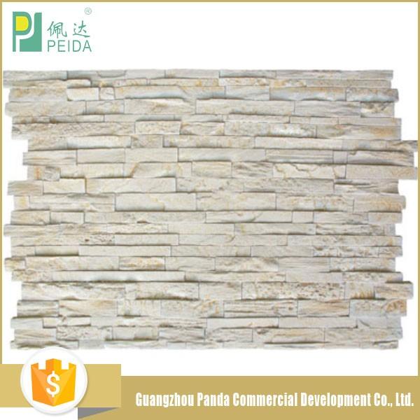 2017 al aire libre pared decorativo diseo integrado ladrillo artificial piedra cultural para la venta - Piedra Artificial Decorativa