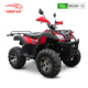 BS200-11H cheap price 200cc quad atv for sale