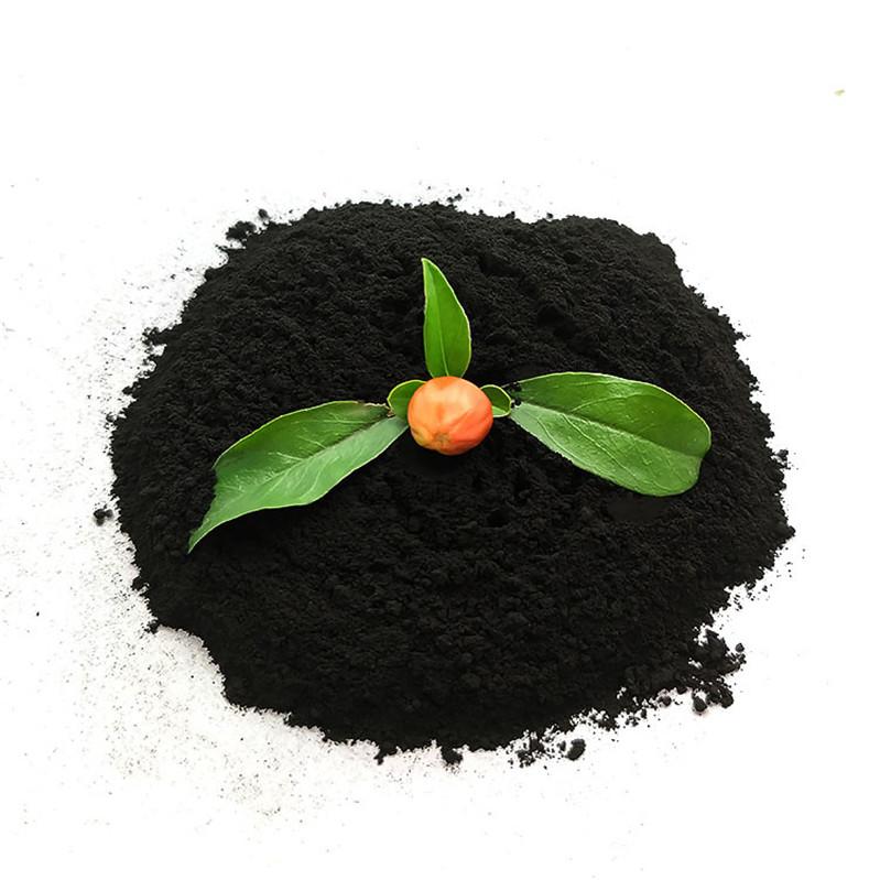 black copper powder