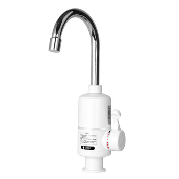 Instant Electric Heating Water Faucet - Buy Instant Electric ...