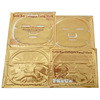/product-detail/fda-proved-factory-24k-gold-facial-mask-for-antiaging-hot-selling-60702335026.html