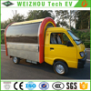 Chinese Electric Mobile food truck With Gel Battery