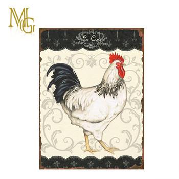 80 Gambar Dekoratif Hewan Ayam Gratis Terbaik