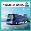 2015 Hot Sale CNHTC luxury HOWO coach bus 35 seats