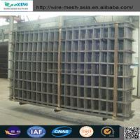 deform reinforcing steel bar mesh/concrete reinforcement wire mesh for concrete foundations