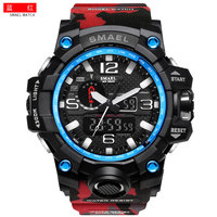 Camouflage SMAEL 1545MC Watch Men New Style Digital Waterproof Sports Military Watches Men's Shock Analog Dual Display watch