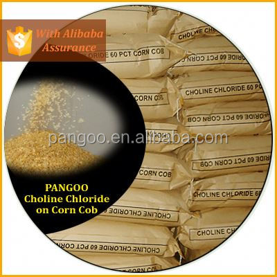 Choline chloride 60 corn cob animal feed products in china