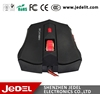 High performance Good touch cheap 2400dpi 6d gaming mouse