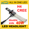 led factory direct supply auto lamp h4, all in one design, Plug-and-play auto led lamp h4, 40W 6000lm,