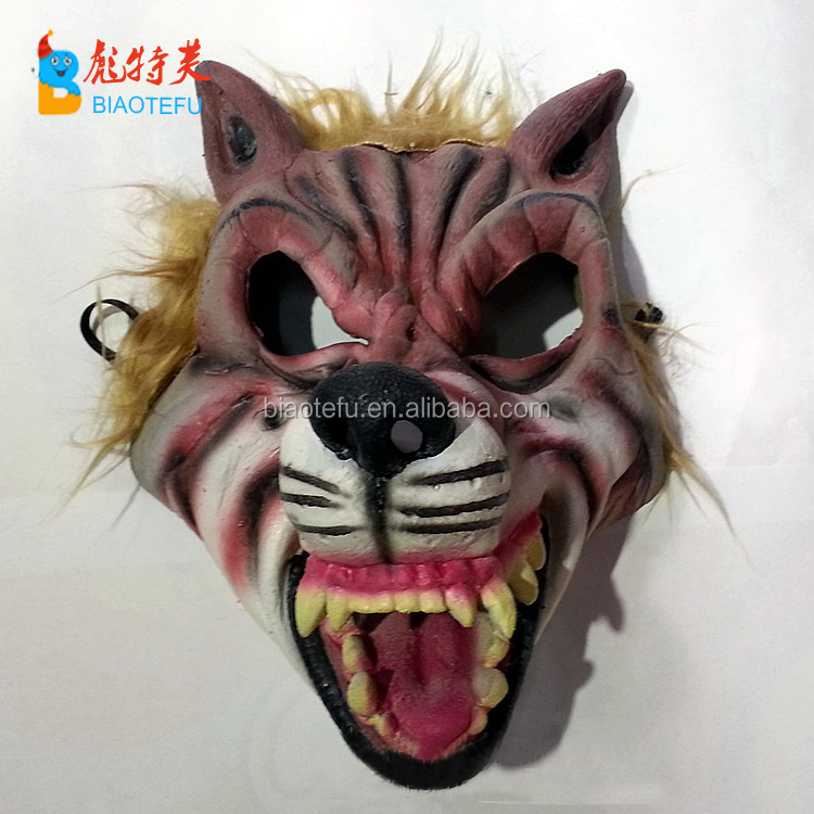cheap carnival animal latex mask for party cosplay