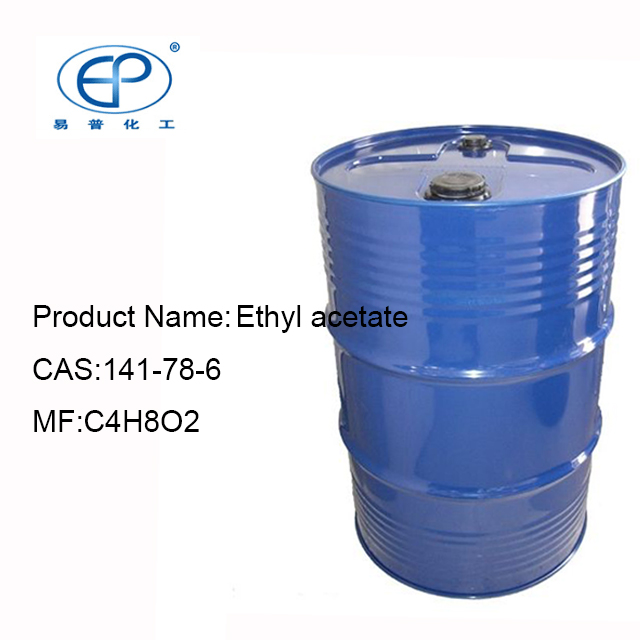 Hot sale ethyl acetate sodium ethylene vinyl acetate price