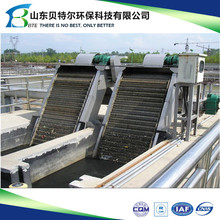New designed mechanical grille/automatic rotating mechanical bar screen Automatiscreen equipment for sewage/wastewater treatment