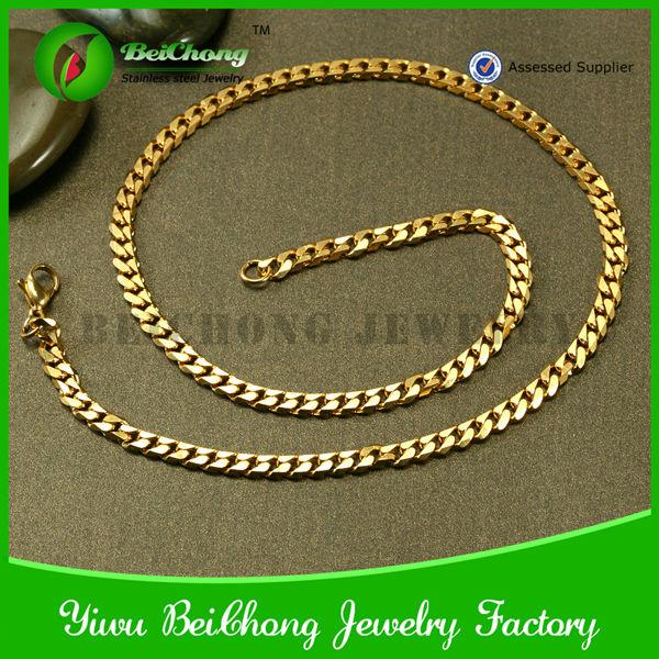 Mangalya Chain New Designs Images