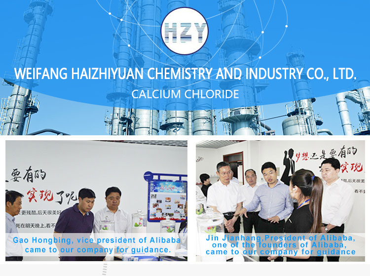 water treatment industry grade 74% -94% calcium choride