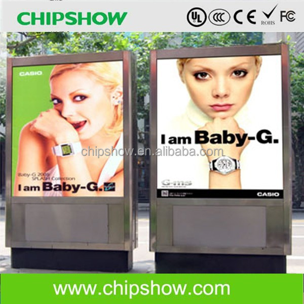 Shenzhen P5.3 outdoor mobile led advertising boards manufacture