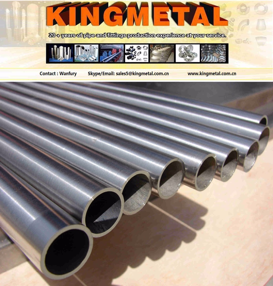 DIN 17175 14MoV63 SEAMLESS BOILER TUBE .