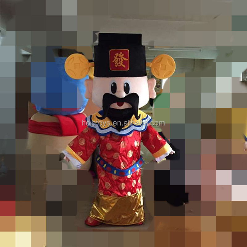 2016 God of fortune costume/chinese god costume