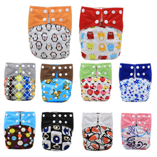 Baby Prefold Diapers Stay Dry Newborn Diapers Baby Cloth Diapers for Babies for Weight 8 38lbs