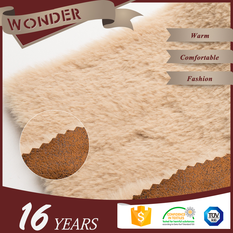 New Premium Promotional Kahki Sunday Angora Yarns Pv Plush Fleece Fabric Bonded Fur Pom