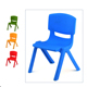 Any color available cheap wholesale kids plastic party chairs