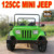 125cc Mini Jeep Willys