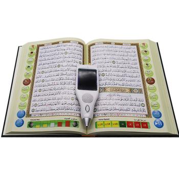Lcd Quran Reader Pen Al Quran Digital Player Free Mp4 Quran Download - Buy  Lcd Quran Reader Pen,Al Quran Digital Player,Free Mp4 Quran Download