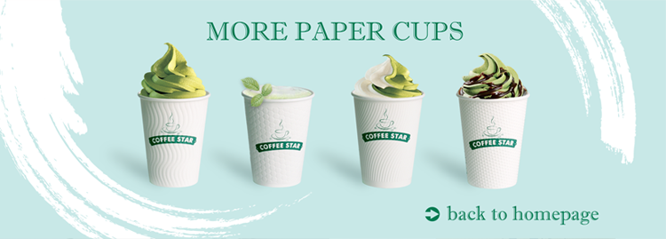 เป็นมิตรกับสิ่งแวดล้อมผนัง 6oz เย็นถ้วยกระดาษ